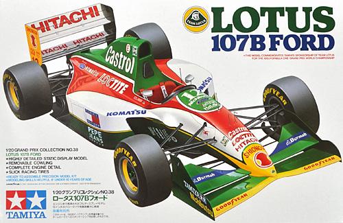 ロータス 107B フォードプラモデル(タミヤ1/20 グランプリコレクションシリーズNo.038)商品画像