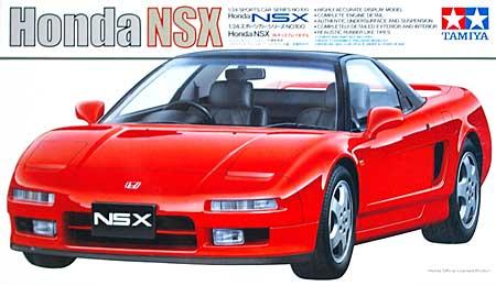 ホンダ NSXプラモデル(タミヤ1/24 スポーツカーシリーズNo.100)商品画像
