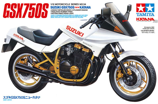 スズキ GSX750S ニューカタナプラモデル(タミヤ1/12 オートバイシリーズNo.034)商品画像
