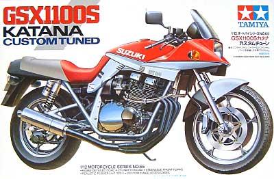 GSX1100S カタナ カスタムチューンプラモデル(タミヤ1/12 オートバイシリーズNo.065)商品画像