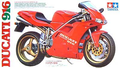 ドゥカティ 916プラモデル(タミヤ1/12 オートバイシリーズNo.068)商品画像