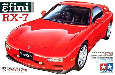 アンフィニ RX-7 タイプRプラモデル(タミヤ1/24 スポーツカーシリーズNo.110)商品画像