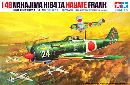 日本陸軍 四式戦闘機 キ-84 1型甲 疾風 (はやて)プラモデル(タミヤ1/48 傑作機シリーズNo.013)商品画像