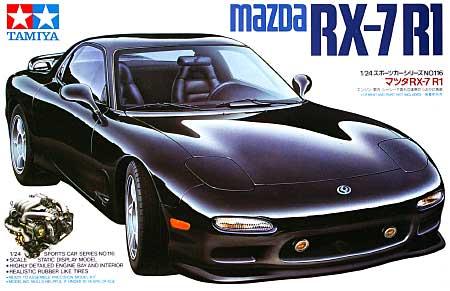 マツダ RX-7 R1プラモデル(タミヤ1/24 スポーツカーシリーズNo.116)商品画像