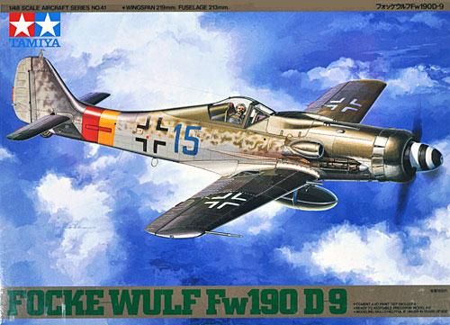 フォッケウルフ Fw190D-9プラモデル(タミヤ1/48 傑作機シリーズNo.041)商品画像