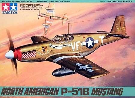 ノースアメリカン P-51B マスタングプラモデル(タミヤ1/48 傑作機シリーズNo.042)商品画像