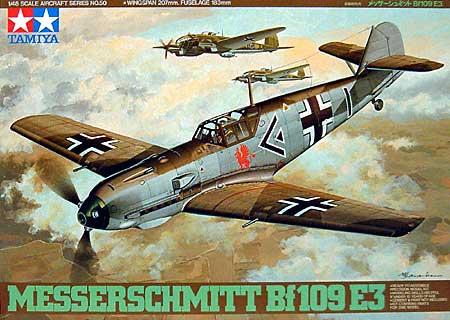 メッサーシュミット Bf109E-3プラモデル(タミヤ1/48 傑作機シリーズNo.050)商品画像