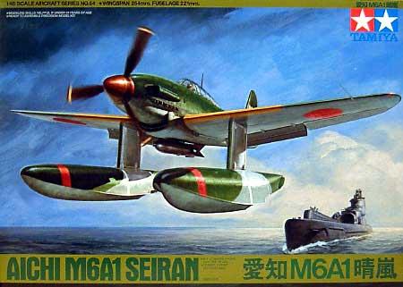 愛知 M6A1 晴嵐プラモデル(タミヤ1/48 傑作機シリーズNo.054)商品画像