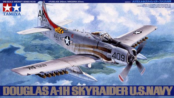 ダグラス A-1H スカイレーダー アメリカ海軍プラモデル(タミヤ1/48 傑作機シリーズNo.058)商品画像