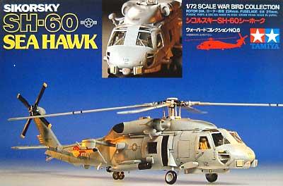 シコルスキー SH-60 シーホークプラモデル(タミヤ1/72 ウォーバードコレクションNo.006)商品画像