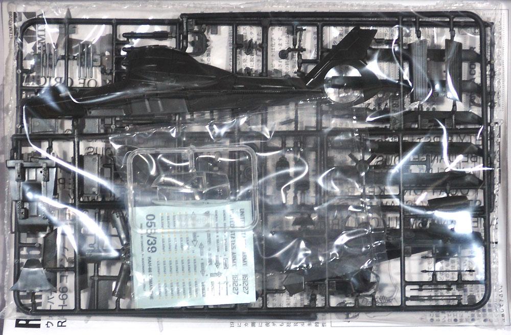 RHA-66 コマンチプラモデル(タミヤ1/72 ウォーバードコレクションNo.039)商品画像_1
