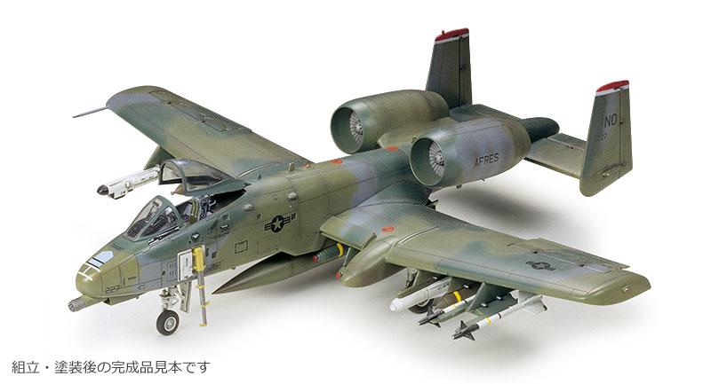 A-10A サンダーボルト 2プラモデル(タミヤ1/72 ウォーバードコレクションNo.044)商品画像_3
