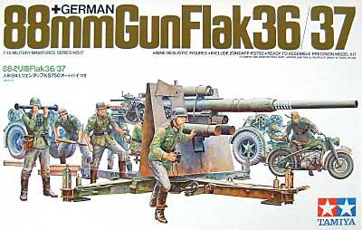 ドイツ 88mm砲 (オートバイ付) Flak36/37プラモデル(タミヤ1/35 ミリタリーミニチュアシリーズNo.017)商品画像