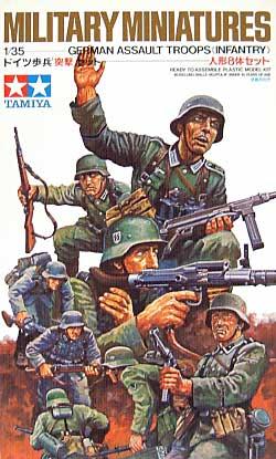ドイツ歩兵(突撃)セットプラモデル(タミヤ1/35 ミリタリーミニチュアシリーズNo.030)商品画像