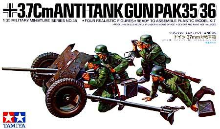 ドイツ 37mm対戦車砲プラモデル(タミヤ1/35 ミリタリーミニチュアシリーズNo.035)商品画像