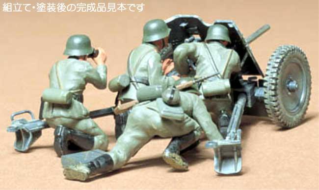 ドイツ 37mm対戦車砲プラモデル(タミヤ1/35 ミリタリーミニチュアシリーズNo.035)商品画像_1