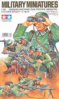 ドイツ歩兵機関銃チームセットプラモデル(タミヤ1/35 ミリタリーミニチュアシリーズNo.038)商品画像