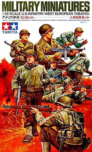 アメリカ歩兵 G・Iセットプラモデル(タミヤ1/35 ミリタリーミニチュアシリーズNo.048)商品画像
