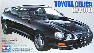 トヨタ セリカ GT-FOURプラモデル(タミヤ1/24 スポーツカーシリーズNo.133)商品画像