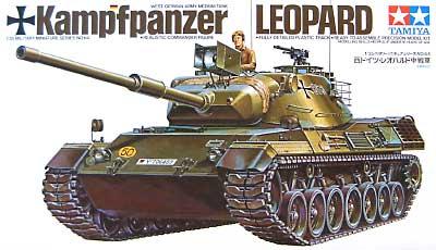 西ドイツ レオパルト中戦車プラモデル(タミヤ1/35 ミリタリーミニチュアシリーズNo.064)商品画像