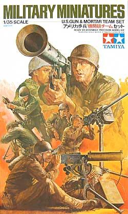 アメリカ歩兵 機関銃チームセットプラモデル(タミヤ1/35 ミリタリーミニチュアシリーズNo.086)商品画像