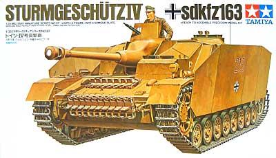 ドイツ 4号突撃砲戦車プラモデル(タミヤ1/35 ミリタリーミニチュアシリーズNo.087)商品画像