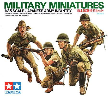 日本陸軍歩兵セットプラモデル(タミヤ1/35 ミリタリーミニチュアシリーズNo.090)商品画像