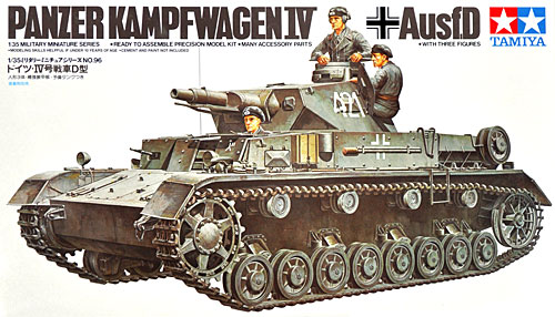 ドイツ 4号戦車 D型プラモデル(タミヤ1/35 ミリタリーミニチュアシリーズNo.096)商品画像