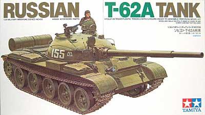 ソビエトT-62A戦車プラモデル(タミヤ1/35 ミリタリーミニチュアシリーズNo.108)商品画像