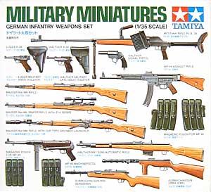 ドイツ小火器セットプラモデル(タミヤ1/35 ミリタリーミニチュアシリーズNo.111)商品画像