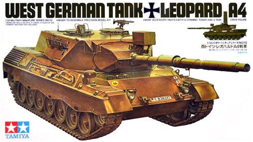 西ドイツ レオパルト A4戦車プラモデル(タミヤ1/35 ミリタリーミニチュアシリーズNo.112)商品画像