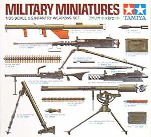 アメリカ小火器セットプラモデル(タミヤ1/35 ミリタリーミニチュアシリーズNo.121)商品画像