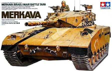 イスラエル メルカバ主力戦車プラモデル(タミヤ1/35 ミリタリーミニチュアシリーズNo.127)商品画像