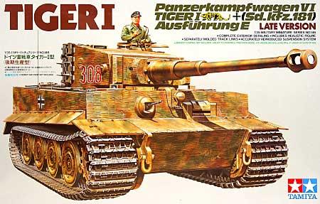 ドイツ重戦車 タイガー1型 後期生産型プラモデル(タミヤ1/35 ミリタリーミニチュアシリーズNo.146)商品画像