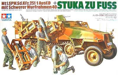 ハノマーク D型 グランドスツーカ ロケットランチャー装備型 (Sd.Kfz.251/1)プラモデル(タミヤ1/35 ミリタリーミニチュアシリーズNo.151)商品画像