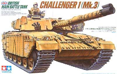 イギリス陸軍 主力戦車 デザートチャレンジャープラモデル(タミヤ1/35 ミリタリーミニチュアシリーズNo.154)商品画像