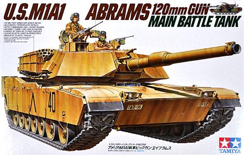 アメリカ M1A1戦車 ビッグガン・エイブラムスプラモデル(タミヤ1/35 ミリタリーミニチュアシリーズNo.156)商品画像