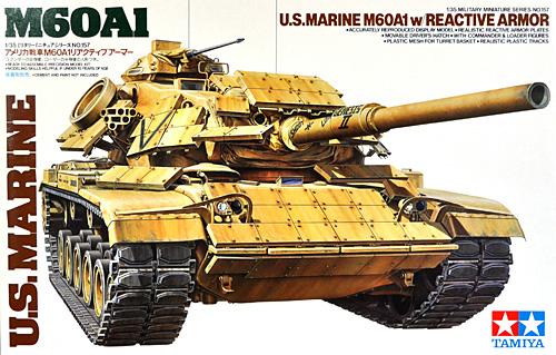 アメリカ M60A1 リアクティブアーマープラモデル(タミヤ1/35 ミリタリーミニチュアシリーズNo.157)商品画像