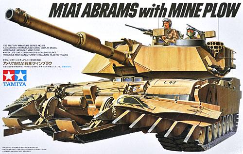 アメリカ戦車 M1A1 マインプラウプラモデル(タミヤ1/35 ミリタリーミニチュアシリーズNo.158)商品画像