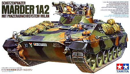 ドイツ歩兵戦闘車 マルダー 1A2 ミランプラモデル(タミヤ1/35 ミリタリーミニチュアシリーズNo.162)商品画像