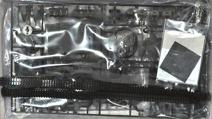 ドイツ歩兵戦闘車 マルダー 1A2 ミランプラモデル(タミヤ1/35 ミリタリーミニチュアシリーズNo.162)商品画像_1