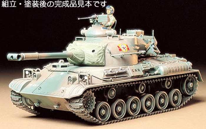 陸上自衛隊 61式戦車プラモデル(タミヤ1/35 ミリタリーミニチュアシリーズNo.163)商品画像_1