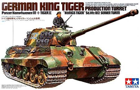 ドイツ重戦車 キングタイガー (ヘンシェル砲塔)プラモデル(タミヤ1/35 ミリタリーミニチュアシリーズNo.164)商品画像