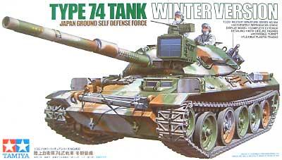 陸上自衛隊 74式戦車 (冬季装備)プラモデル(タミヤ1/35 ミリタリーミニチュアシリーズNo.168)商品画像