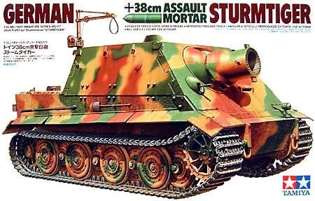 ドイツ 38cm 突撃臼砲 ストームタイガープラモデル(タミヤ1/35 ミリタリーミニチュアシリーズNo.177)商品画像