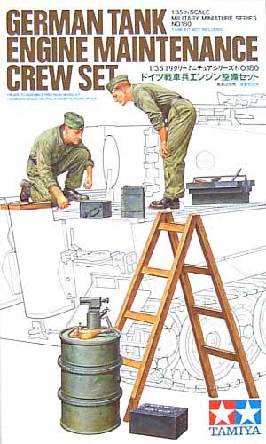 ドイツ戦車兵エンジン整備セットプラモデル(タミヤ1/35 ミリタリーミニチュアシリーズNo.180)商品画像