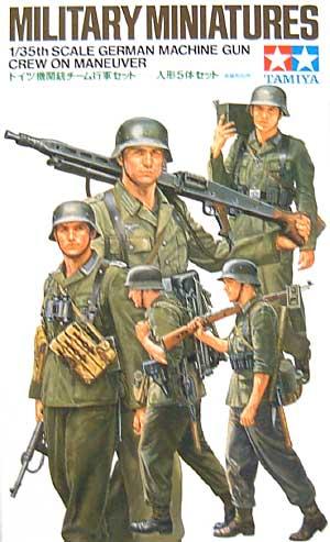 ドイツ 機関銃チーム行軍セットプラモデル(タミヤ1/35 ミリタリーミニチュアシリーズNo.184)商品画像