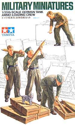 ドイツ戦車兵 砲弾搭載セットプラモデル(タミヤ1/35 ミリタリーミニチュアシリーズNo.188)商品画像
