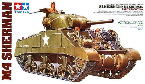 アメリカ M4 シャーマン戦車 初期型プラモデル(タミヤ1/35 ミリタリーミニチュアシリーズNo.190)商品画像