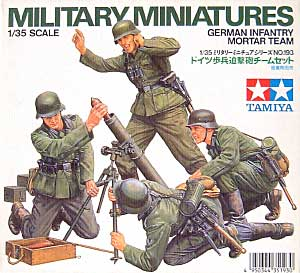 ドイツ 歩兵迫撃砲チームセットプラモデル(タミヤ1/35 ミリタリーミニチュアシリーズNo.193)商品画像